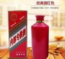 500ml茅台酒瓶红酒色