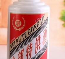 500ml卡扣乳白色茅台陶瓷酒瓶 现货供应