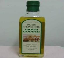 橄榄油瓶 RS-GLYP-2262