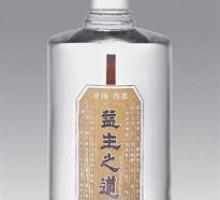 高档500ml白酒瓶 RS-8872