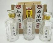 3款3套原浆酒酒瓶 RS-BJP-8870